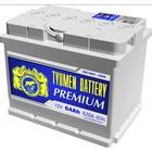 Аккумуляторная батарея Тюмень 64 Ач 6СТ-64L Premium