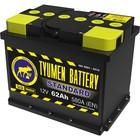 Аккумуляторная батарея Тюмень 62 Ач 6СТ-62L, Standard