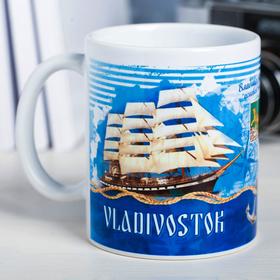 Кружка «Владивосток», 300 мл Ош
