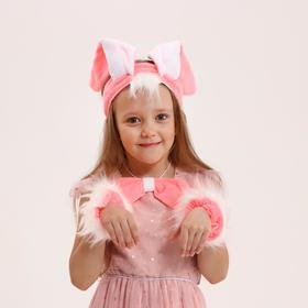 """Карнавальный набор """"Зайка"""", уши, бант, нарукавники, цвет розовый"""