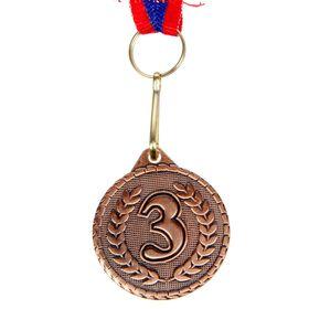 Медаль призовая, 3 место, бронза, d=3,3 см Ош