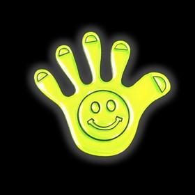 Светоотражающая наклейка «Ладошка», 5 × 5 см, 4 шт на листе, цвет жёлтый. Ош