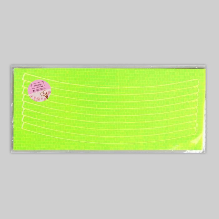 Светоотражающая наклейка «Полоски», 8 шт на листе, 21 × 1 см, цвет жёлтый