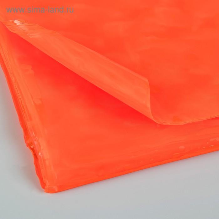 Светоотражающая плёнка, 47,5 × 47,5 × 0,1 см, цвет оранжевый