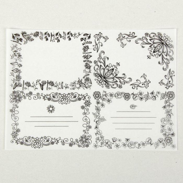 открытки черно белой бумаги сидеть