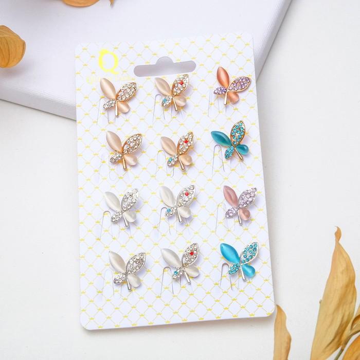 Значок Ассорти бабочка в полёте, цвет МИКС