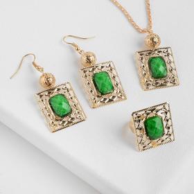 Гарнитур 3 предмета: серьги, кулон, кольцо '1000 и 1 ночь', прямоугольник, цвет зелёный Ош