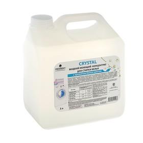 Жидкое моющее средство для стирки белья Crystal с ароматом белых цветов, концентрат, 3 л Ош