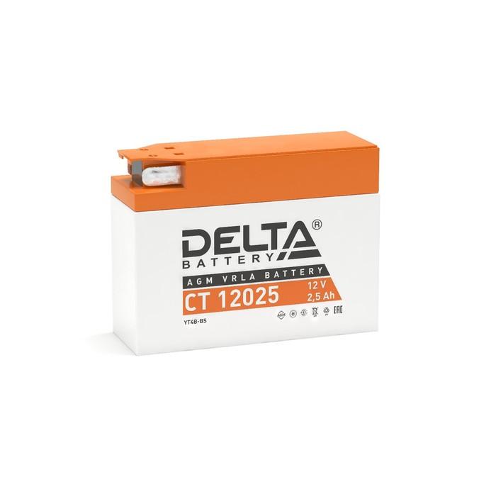 Аккумуляторная батарея Delta СТ12025 (YT4B-BS)12V, 2,5 Ач боковая (обратная)