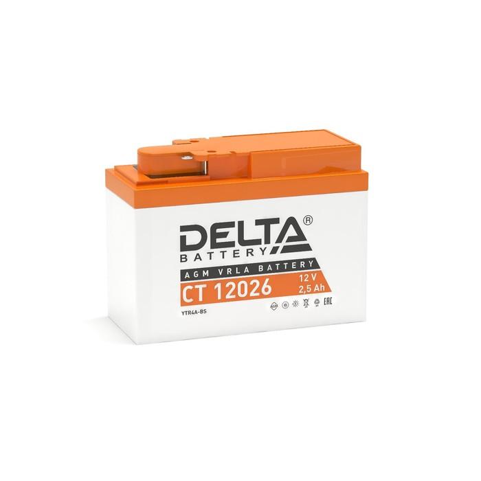 Аккумуляторная батарея Delta СТ12026 (YTR4A-BS)12V, 2,5 Ач боковая (обратная)