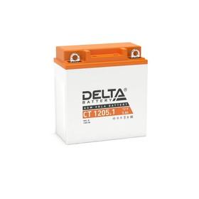 Аккумуляторная батарея Delta СТ1205.1 (12N5-3B, YB5L-B)12V, 5 Ач обратная(- +) Ош