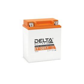 Аккумуляторная батарея Delta СТ1207.1 (YTX7L-BS)12V, 7 Ач обратная(- +) Ош