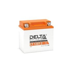Аккумуляторная батарея Delta СТ1207.2 (YTZ7S)12V, 7 Ач обратная(- +) Ош