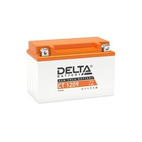 Аккумуляторная батарея Delta СТ1209 (YTX9-BS, YTX9)12 V 9 Ач прямая(+ -) Ош