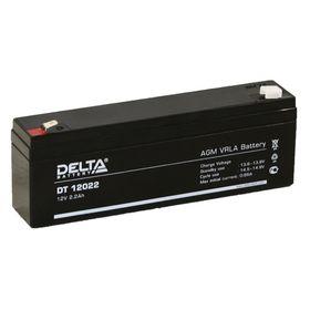 Аккумуляторная батарея Delta 2,2 Ач 12 Вольт DT 12022 Ош