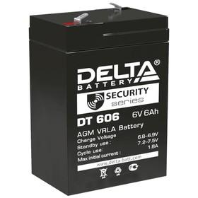 Аккумуляторная батарея Delta 6 Ач 6 Вольт DT 606 Ош