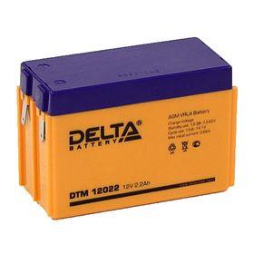Аккумуляторная батарея Delta 2,2 Ач 12 Вольт DTM 12022 Ош