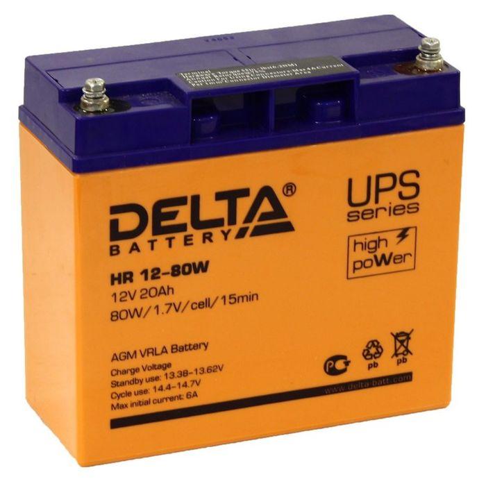 Аккумуляторная батарея Delta 20 Ач 12 Вольт HR 12-80W