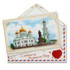 Магнит в форме конверта «Ростов-на-Дону»