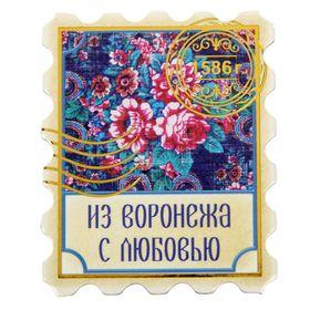 Магнит «Воронеж» Ош