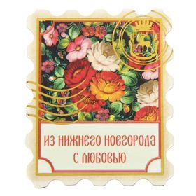 Магнит «Нижний Новгород» Ош