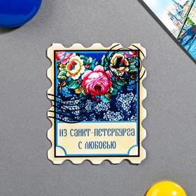 Магнит «Санкт-Петербург» Ош