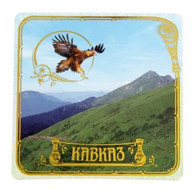 Магнит «Кавказ. Природа» Ош