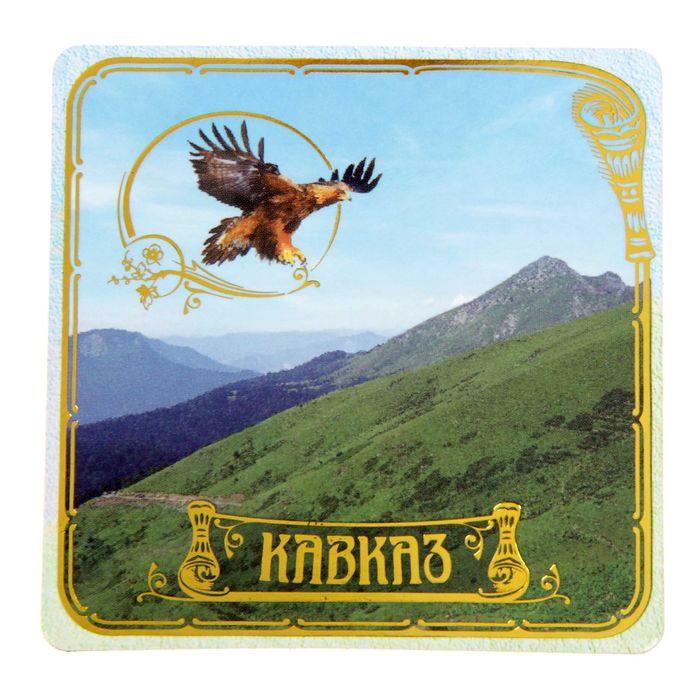 Магнит Кавказ. Природа