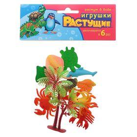 """Растущие животные """"Море"""", набор 10шт + дерево"""