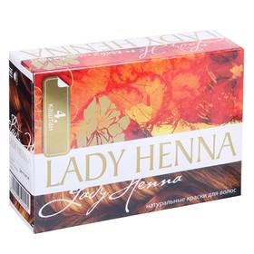"""Краска для волос Lady Henna, """"Каштановая"""", на основе хны, 6 уп. Х 10 г"""