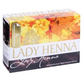 """Краска для волос Lady Henna """"Тёмно-коричневая"""" на основе хны, 6 упак. × 10 г"""
