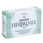 """Мыло туалетное HerbalMix, """"24 травы с Кокосовым маслом"""", для проблемной кожи, 75 г"""