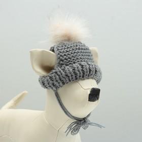 Вязаная шапочка с меховым помпоном, XS-S, объем головы 22, высота шапки 7,5 см  МИКС Ош