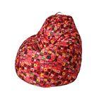 Кресло-мешок Пятигранный d82/h110 цв Mini bukvy red (нейлон красный) (1)