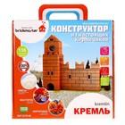 Конструктор керамический «Кремль», 136 деталей - Фото 4