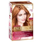 Краска для волос L'Oreal Excellence, тон 7.43, Медный русый