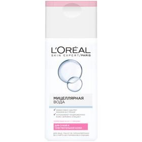 Мицеллярная вода для лица L'Oreal «Абсолютная нежность», гипоаллергенно, 200 мл