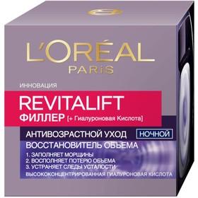 Ночной крем для лица L'Oreal Revitalift «Филлер [ha]», антивозрастной, 50 мл