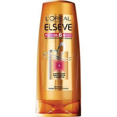 Бальзам для волос L`Oreal Elseve «Роскошь 6 масел», питательный, 400 мл