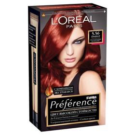 Краска для волос L'Oreal Preference Feria «Гранат», тон 5.56, светло-каштановый красное дерево