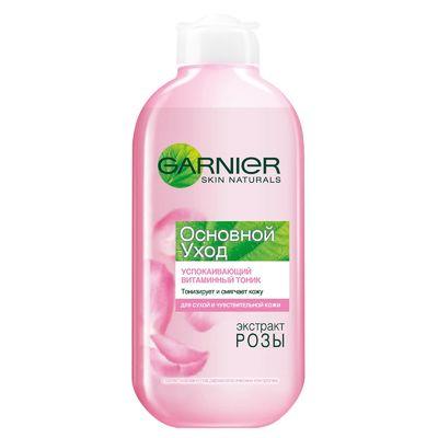 """Успокаивающий витаминный тоник для лица Garnier """"Основной уход"""", 200 мл - Фото 1"""