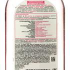 """Успокаивающий витаминный тоник для лица Garnier """"Основной уход"""", 200 мл - Фото 3"""