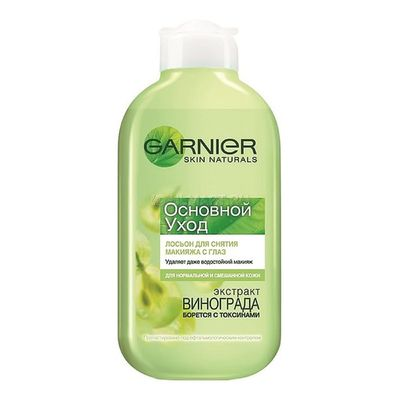 Очищающий лосьон Garnier для снятия макияжа с глаз «Основной уход», для нормальной и смешанной кожи, 125 мл - Фото 1