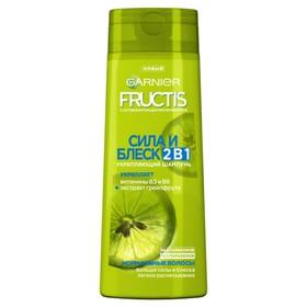 """Шампунь для волос Garnier Fructis 2 в 1 «Сила и Блеск"""", укрепляющий, для нормальных волос, 400 мл"""