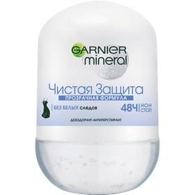 "Дезодорант-антиперспирант Garnier Mineral ""Чистая защита"", шариковый, 50 мл"