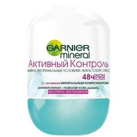 """Дезодорант-антиперспирант Garnier Mineral """"Активный контроль"""", шариковый, 50 мл"""