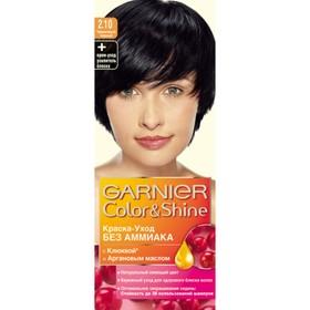 Краска для волос Garnier Color&Shine, без аммиака, тон 2.10, черничный чёрный