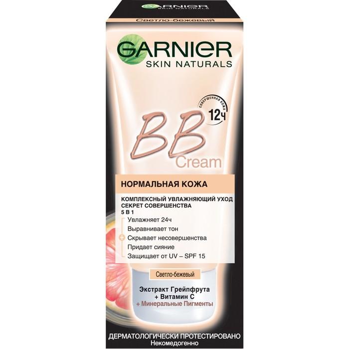 BB крем Garnier «Секрет совершенства», с тональным эффектом, тон светло-бежевый