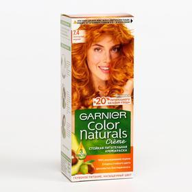 Краска для волос Garnier Color Naturals, тон 7,4, золотисто-медный