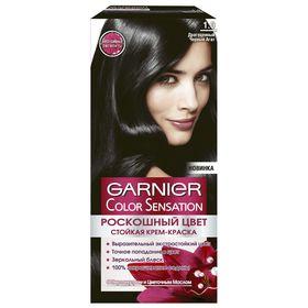 Краска для волос Garnier Color Sensation «Роскошный цвет», тон 1.0, драгоценный чёрный агат 1